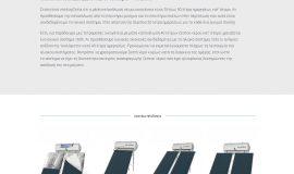 Κατασκευή ιστοσελίδων - greenbuilding-Website-4