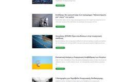 Κατασκευή ιστοσελίδων - greenbuilding-Website-5