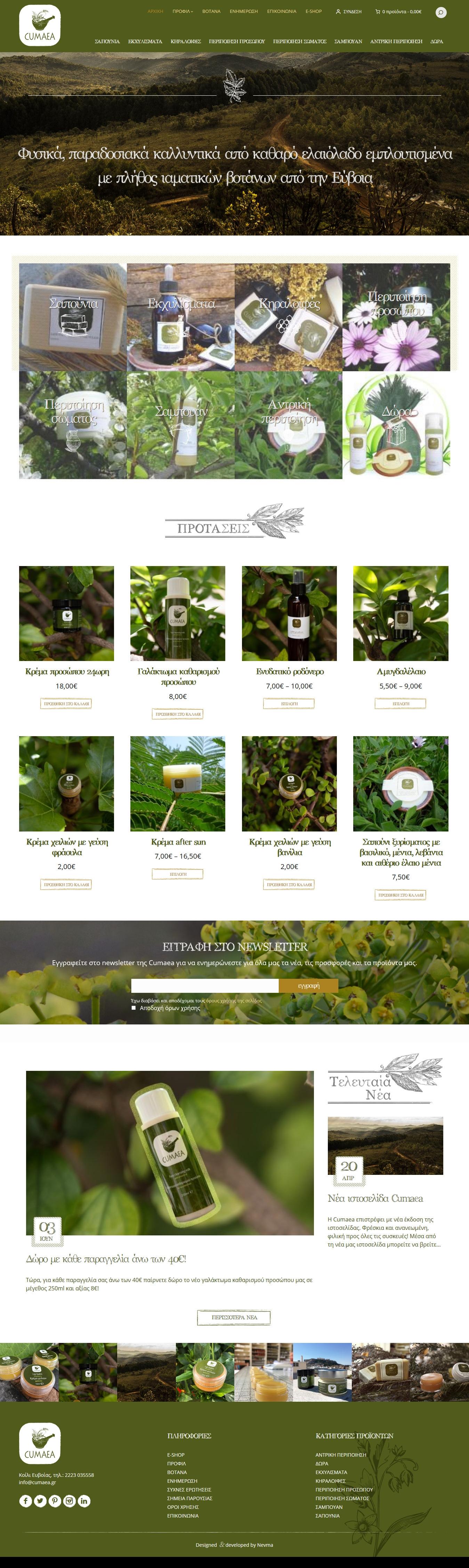 cumaea-website-1.jpg