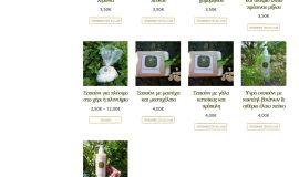 Κατασκευή ιστοσελίδων - Cumaea-website-2