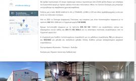 Κατασκευή ιστοσελίδων - bode-website-2
