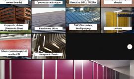 Κατασκευή ιστοσελίδων - domo-website-1