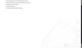 Κατασκευή ιστοσελίδων - domo-website-3