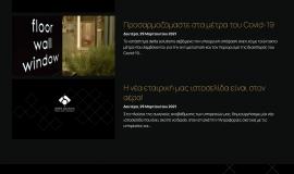 Κατασκευή ιστοσελίδων - delta-website-5