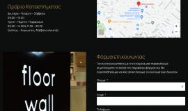 Κατασκευή ιστοσελίδων - delta-website-6