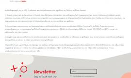Κατασκευή ιστοσελίδων - traid-website-2